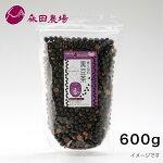 国産(北海道産)黒豆茶「香り焙煎」600g