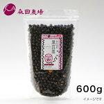 【国産】(北海道産)黒豆茶「和み焙煎」600g