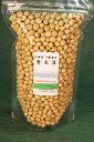 【北海道産】黄大豆5kg
