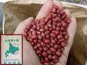 【北海道産】特選 小豆 30kg【送料無料】【代引き手数料無料】きたろまん
