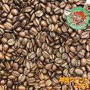 【おうち時間応援キャンペーン】【メール便・送料無料】神田ブレンド 400g【自家焙煎コーヒー豆・レギュラーコーヒー】