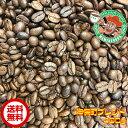 【おうち時間応援キャンペーン】【メール便・送料無料】神保町ブレンド 400g【自家焙煎コーヒー豆・レギュラーコーヒー】