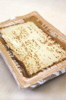 「焼とうふ」(木綿豆腐)国産大豆使用