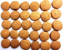 メール便で送料込!大人気のサクサクおからクッキー30枚入豆腐屋手作り!出来たて生おからで素...
