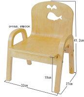 MAMENCHIサイズ大き目な子供用木製テーブルクジラナチュラル1台と木製チェアナチュラル1台のセット(椅子はイルカ・クジラ・アシカのナチュラルから1脚お選びください。テーブルセット子供机ファースト家具学習デスク木製テーブル机幼児机