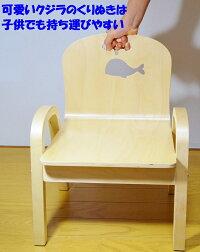 MAMENCHI木製キッズチェア組立済クジラスカイブルースタッキングチェア木製イス幼児イス子ども用椅子子ども用イス木製イス子供椅子ベビーチェア