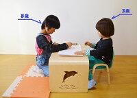 MAMENCHI木製キッズチェア組立済イルカスカイブルースタッキングチェア木製イス幼児イス子ども用椅子子ども用イス木製イス子供椅子ローチェアベビーチェア
