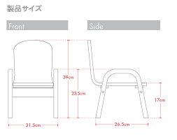 MAMENCHI木製キッズチェア組立済クジラスカイブルー