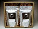コーヒー豆ギフト(150g×2種) | マメーズ焙煎工房(コーヒー / コーヒー豆 / ギフト) 【楽ギ...