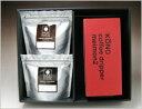 コーヒー豆&ドリッパーギフト(150g×2種、ドリッパーセット)