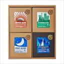 コーヒー好きへの贈り物に【送料無料】オリジナル カフェドリップギフト 20個入 | マメーズ焙煎...