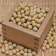 【新豆】平成28年北海道産鶴の子大豆(大粒) 1kg