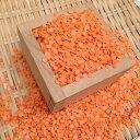 【ゆうパケット 送料無料】300g レッドレンズ豆(皮なし) 赤レンズ豆 アメリカ産