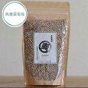 【宅急便 送料無料】もち麦 10kg 熊本県産 農薬化学肥料不使用 食物繊維 βグリカン 玄麦 ダイシモチ 有機もち麦使用