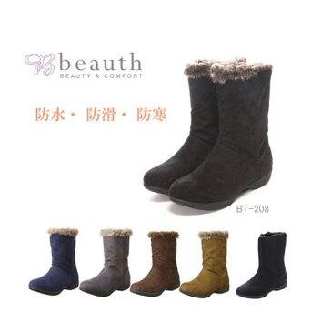 送料無料(対象外地域あり) ビュース ブーツ Beauth BT208 スノーシューズ スノーブーツ レディース 防水 防滑 防寒 2WAY コンビニ受取対応商品