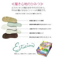 【送料無料】エスタシオン靴ブーツNK134ESTACIONカジュアルシューズ本革レザーコンフォートコンビニ受取対応商品