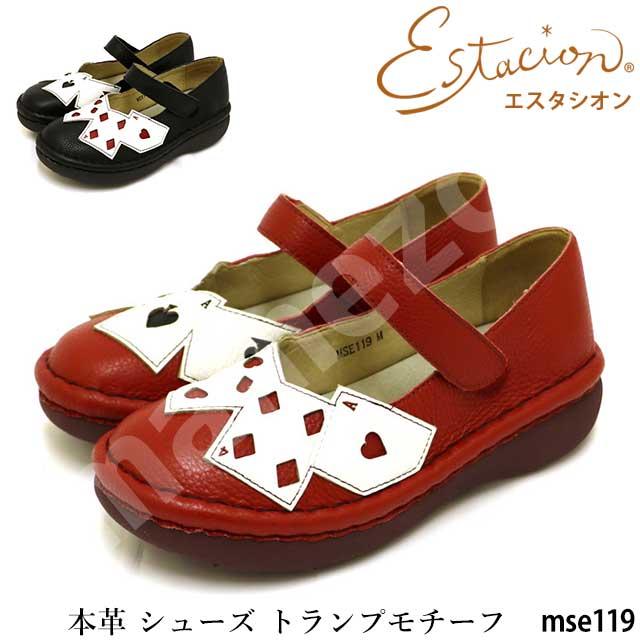 レディース靴, パンプス MSE119 CF