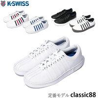 classic88