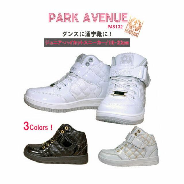 靴, その他  () PARK AVENUE PA8132