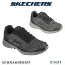 送料無料 スケッチャーズ 216211 メンズ スニーカー 13 GO WALK 6-DESCANT エアクールドゴガマット搭載