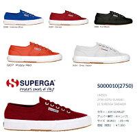 送料無料!SUPERGAスペルガスニーカーS000010サイズ(35-45)
