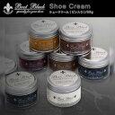 Shoe Cream/シュークリーム(ビン入り/55g)Boot Black Silver Line(ブートブラックシルバーライン)