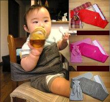 ベビーチェアベルト(ロング)グレー×チェック・ハンドメイドのオリジナルベビー用品出産祝いギフトチェアベルト