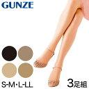 グンゼ Leg Beauty ストッキング 伝線 3足組 S-M〜L-LL (パンスト お腹 締め付けない 伝線しにくい UV レディース) 1