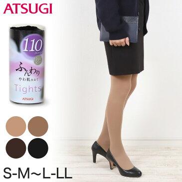 アツギ ふんわり ベアニット 110デニールタイツ (S-M〜L-LL)(ATSUGI レディース 婦人 女性 タイツ 靴下 大人 下着 プレゼント 暖かい 大きめ大きいサイズあり 春 カラータイツ ギフト プレゼント)[fp4811]