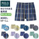 グンゼ POLO 布帛トランクス(前あき) M〜LL (GUNZE ポ...