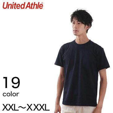 メンズ カラー 無地Tシャツ 大きいサイズ ユナイテッドアスレ XXL・XXXL (紳士 男性 男子 アウター 半袖)【取寄せ】