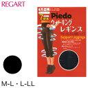 Piedo テーピング設計7分丈レギンス M-L・L-LL (ピエド)...