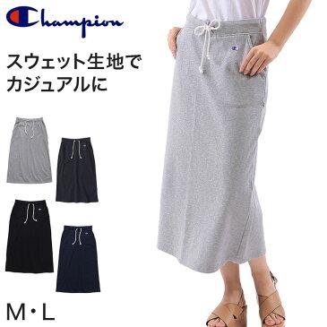 Champion レディース スウェットロングスカート M・L (チャンピオン UV対策 紫外線 スウェット スカート)