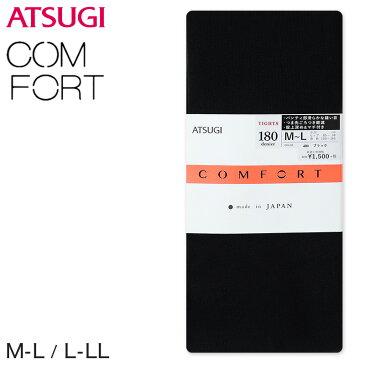 コンフォート スエードライン プレミアムタイツ 180デニール M-L・L-LL (日本製 股上深め マチ付き ATSUGI)