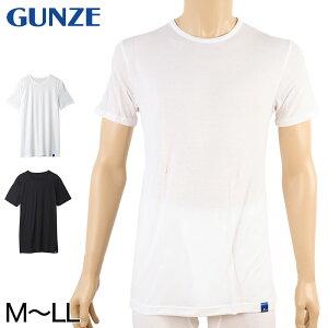 グンゼ COOLMAGIC 冷感 クルーネックTシャツ M〜LL (GUNZE クールマジック メンズ 天竺インナー 吸汗速乾 消臭 クルーネック 肌着 夏向け 部屋干し ひんやり)