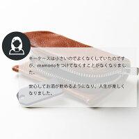 MAMORIOマモリオ最新モデル世界最小級の紛失防止タググッドデザイン賞受賞落し物防止忘れ物防止タググッズBluetoothスマホ連携アプリ無料