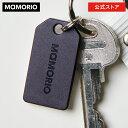 MAMORIO マモリオ 最新モデル 世界最小級の紛失防止タグ グッドデザイン賞受賞 落し物防止 忘