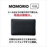 MAMORIOFUDA(フューダ)/シール型紛失防止デバイス