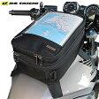 RS TAICHI アールエスタイチ RSB301/ベーシック タンクバッグ(L) 12L/BASIC TANK BAG/ツーリングバッグ<メンズ/BLACK/車体用バッグ/BAG/かばん/カバン/オートバイ/バイク/ライダー/bike/