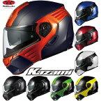 【あす楽 送料無料】 OGKカブト KAZAMI カザミ システムヘルメット インナーサンシェード搭載 フルフェイス バイクヘルメット