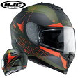 HJC/エイチジェイシー/HJH091/IS-17 アルマダ/IS-17 ARMADA/フルフェイスヘルメット<L(59-60)、M(57-58)、S(55-56)、XL(61-62)/ARMADA(MC7F)/バイクヘルメット/helmet/ヘルメット/オートバイ用/bike/