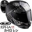 【送料無料】 HJC HJH118 STAR WARS RPHA 11 KYLO REN カイロ レン 予約受付中(5月発売予定) フルフェイスヘルメット
