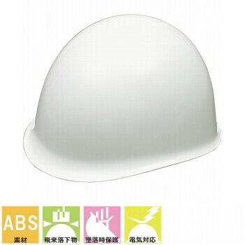 工事ヘルメット加賀産業MN-2LMPヘルメット
