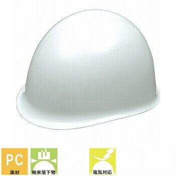 工事ヘルメット加賀産業PN-2MPヘルメット