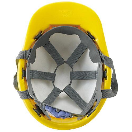 工事ヘルメット進和化学工業SS-66型VN-P式Rアメリカンヘルメット前方つば付き