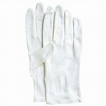 【スムス手袋】ミクローブ4000 綿手袋 12双入×100セット[総数1200双] 品番:4000 (S・M・L・LLサイズ) おたふく手袋 (作業用手袋) 縫製手袋 綿マチなし 綿スムス手袋 綿100% 吸汗性 ムレにくい 肌に優しい 品質管理 精密