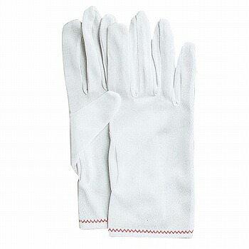 【スムス手袋】ミクローブ5004 ナイロン手袋 10双入×100セット[総数1000双] 品番:5004 (S・M・L・LLサイズ) おたふく手袋 (作業用手袋) 縫製手袋 吸汗性 ムレにくい 肌に優しい 品質管理 ドライバー 警備 精密 梱包 運転