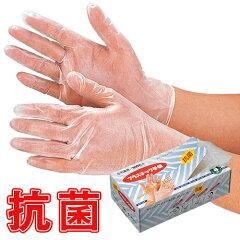 コロナ予防に使い捨て手袋購入しました。