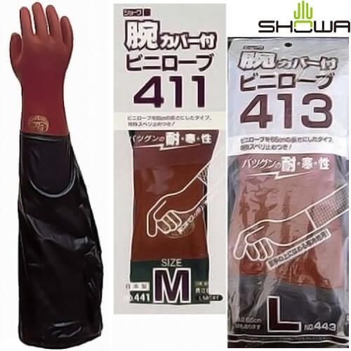 塩ビ手袋SHOWAショーワグローブ腕カバー付ビニローブ[5双入]No.441、No.443ビニール手袋裏布あり