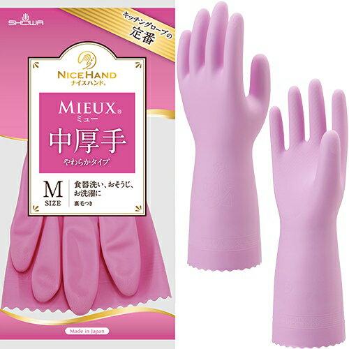 塩ビ手袋SHOWAショーワグローブナイスハンドミュー中厚手10双ビニール手袋裏毛あり